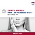 돌출입교정_이마광대턱1.jpg