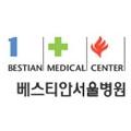 베스티안구강외과-Logo.jpg